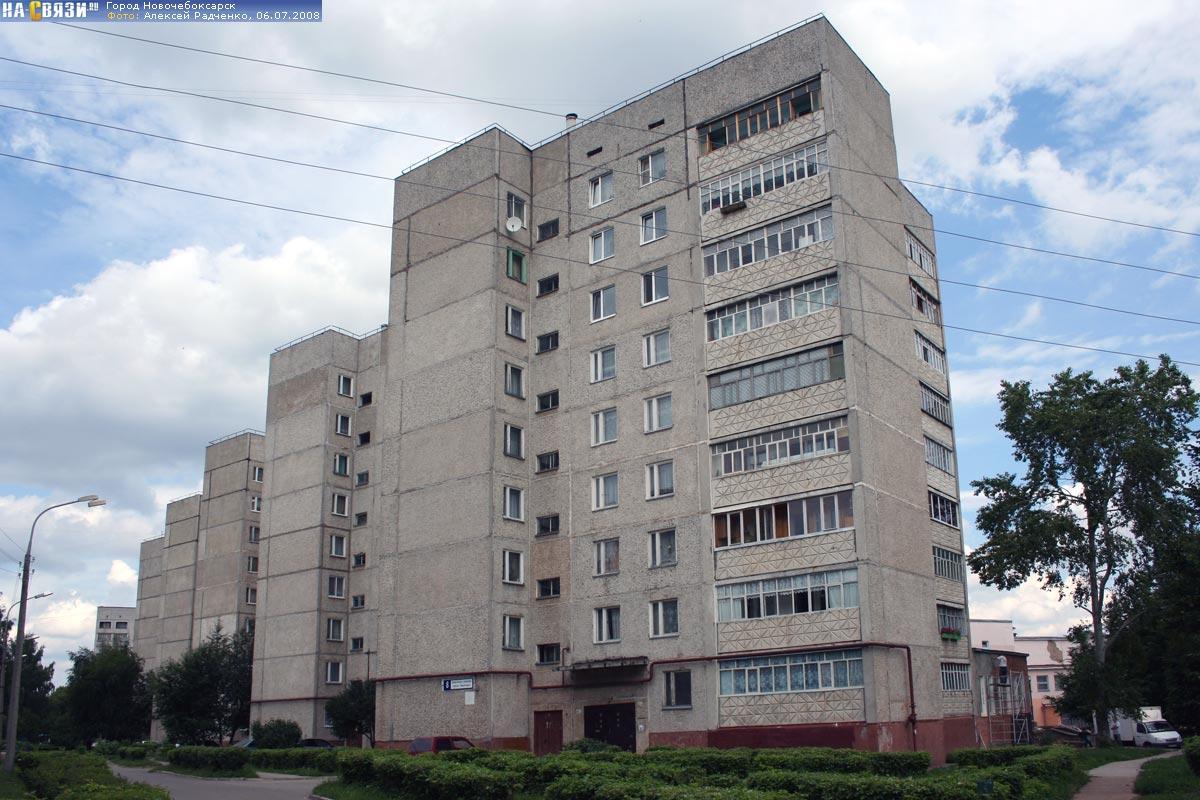 салон красоты в днепропетровске фотоомоложение