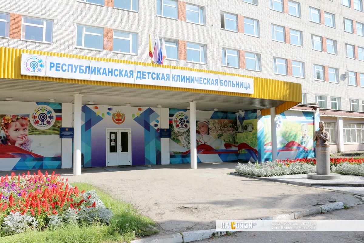 Лечение Акне Гражданская улица Чебоксары лазерная эпиляция ограничение в возрасте