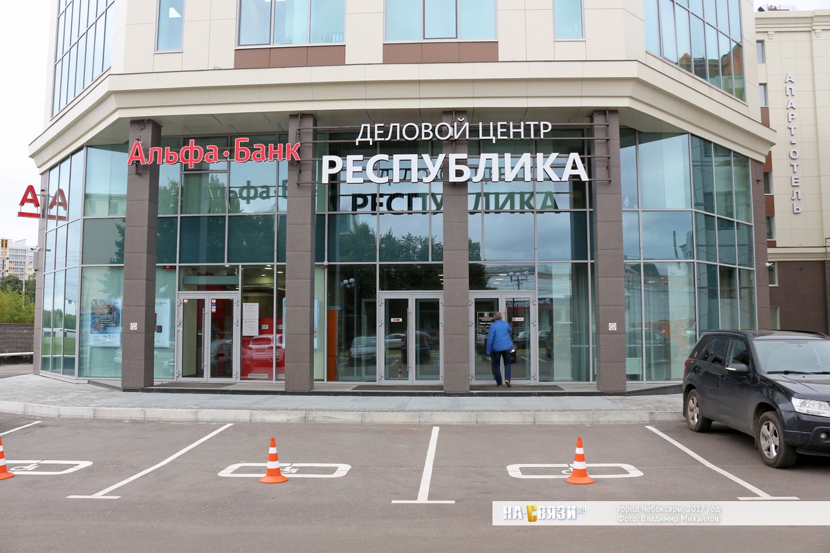 Помещение для персонала Чебоксарская улица аренда офиса на октябрьской набережной в Москва