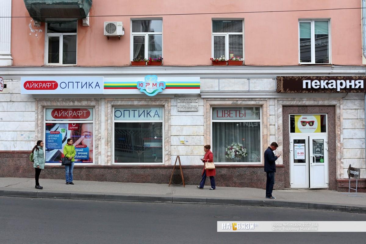 фирменный магазин восток молоко в городе