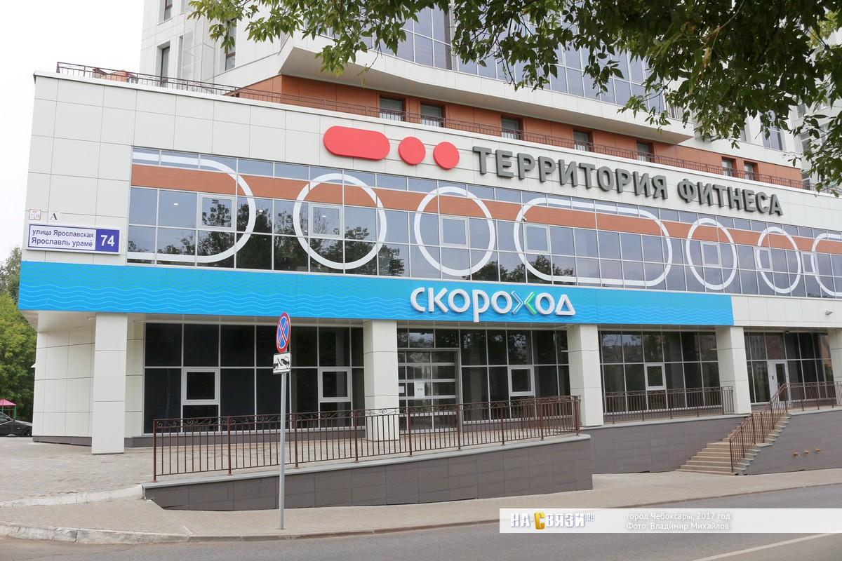 Фракционный фототермолиз Улица Серафимовича Чебоксары