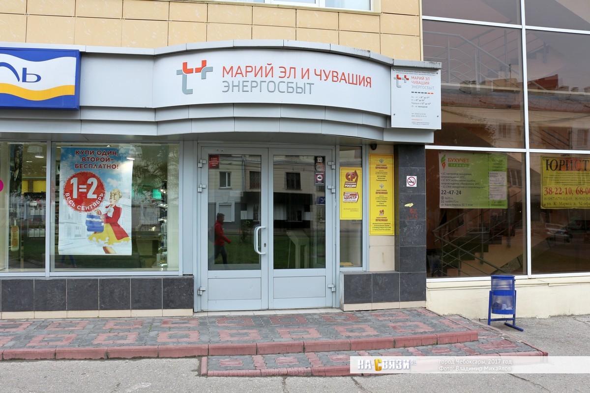 "ООО ""Бухучет сервис"""