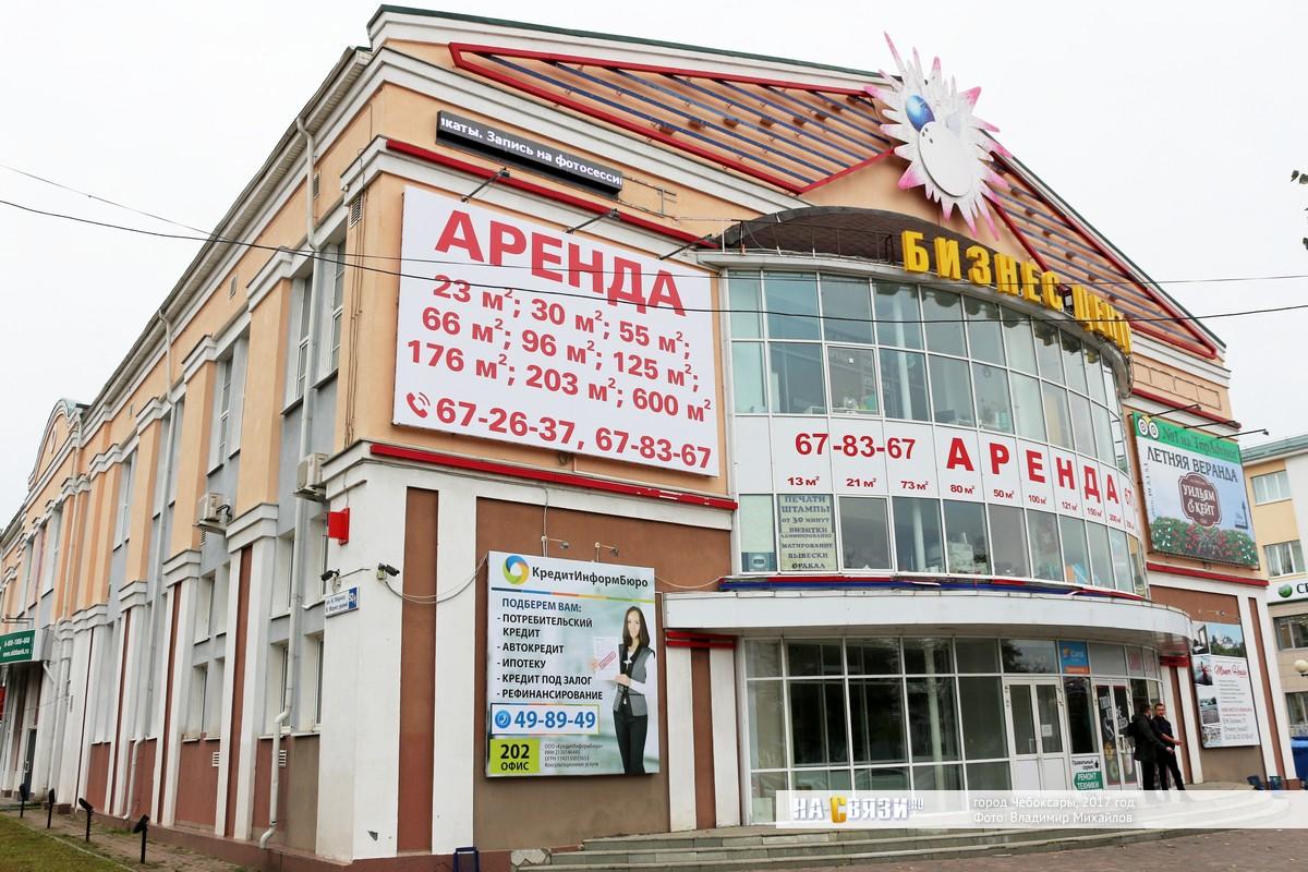 Лана узбечка в чебоксарах, русское порно библиотекаршу трахают