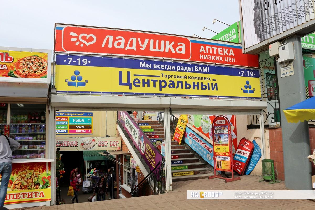оптовый рынок цветов в чебоксарах
