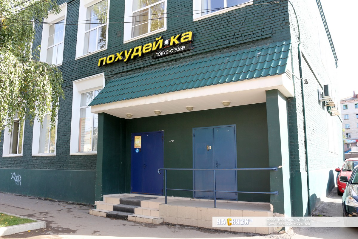 Обёртывания Улица Пархоменко Чебоксары лазерный пилинг стоймость