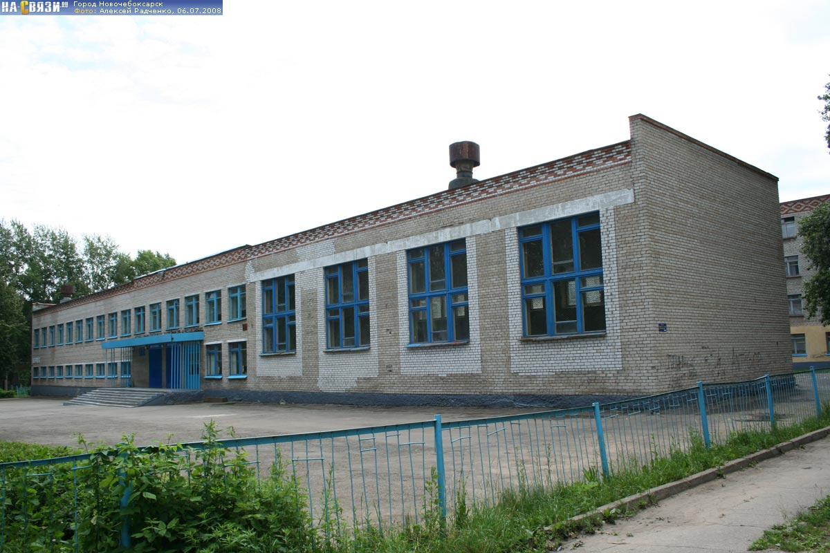 Школа 4 новочебоксарск школа будущего первоклассника солнышко