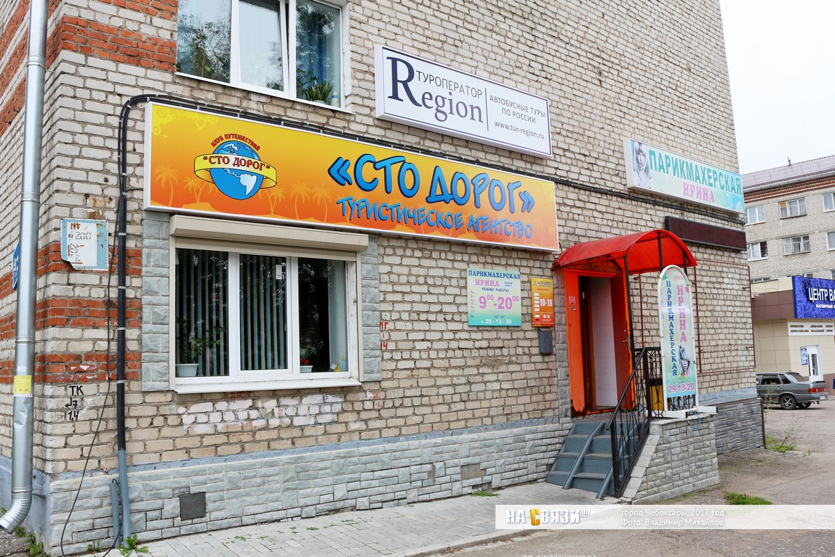 Косметика Улица Декабристов Чебоксары продажа массажер для тела