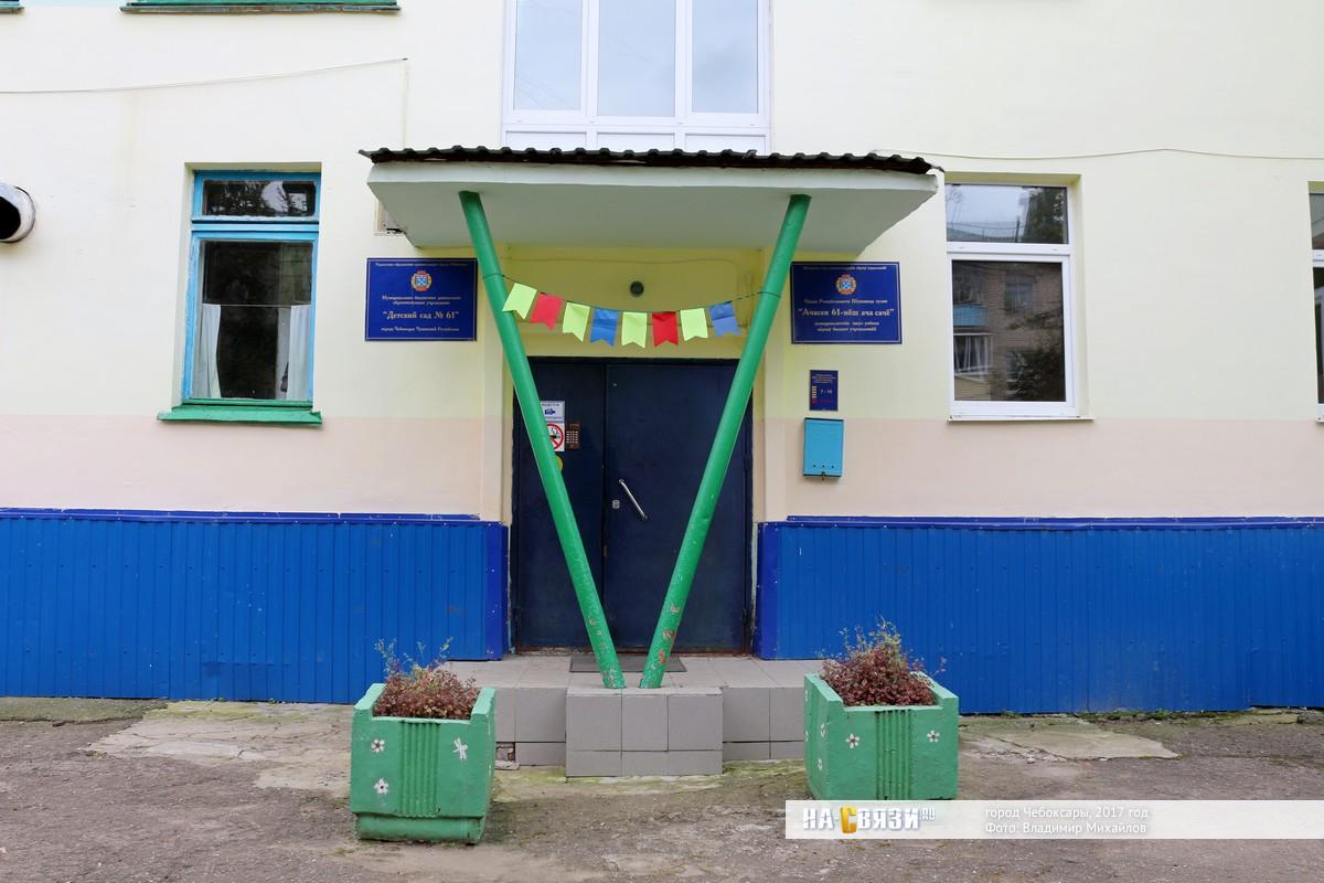 В образовательных учреждениях Чувашии коронавирусом заболели 28 человек - Новости