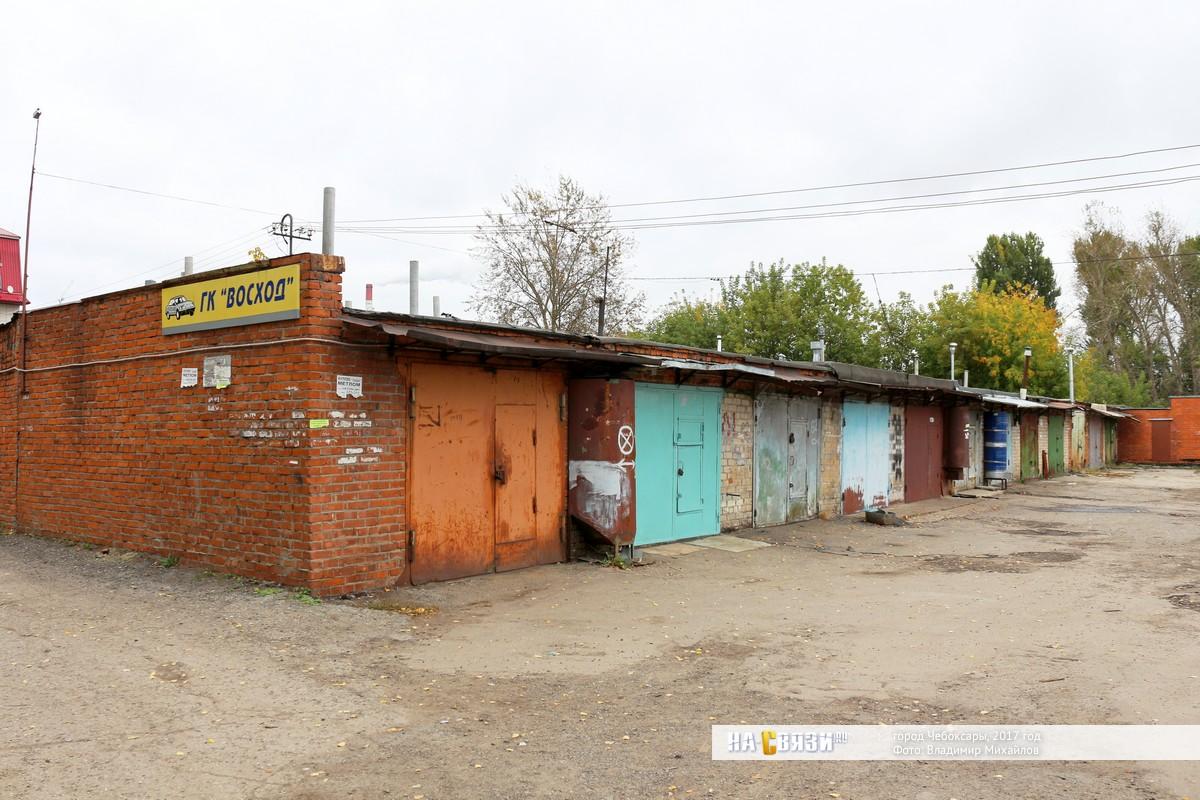 Купить гараж для автосервиса в чебоксарах гараж в минске заводской район купить