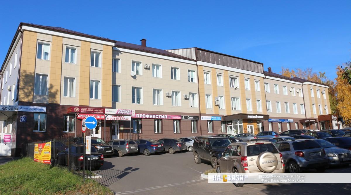 Чебоксары проектно-строительные организации строительные материалы Ижевск прайс-лис