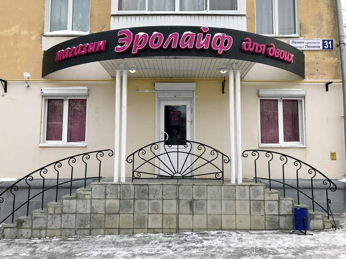intim-magazin-cheboksari