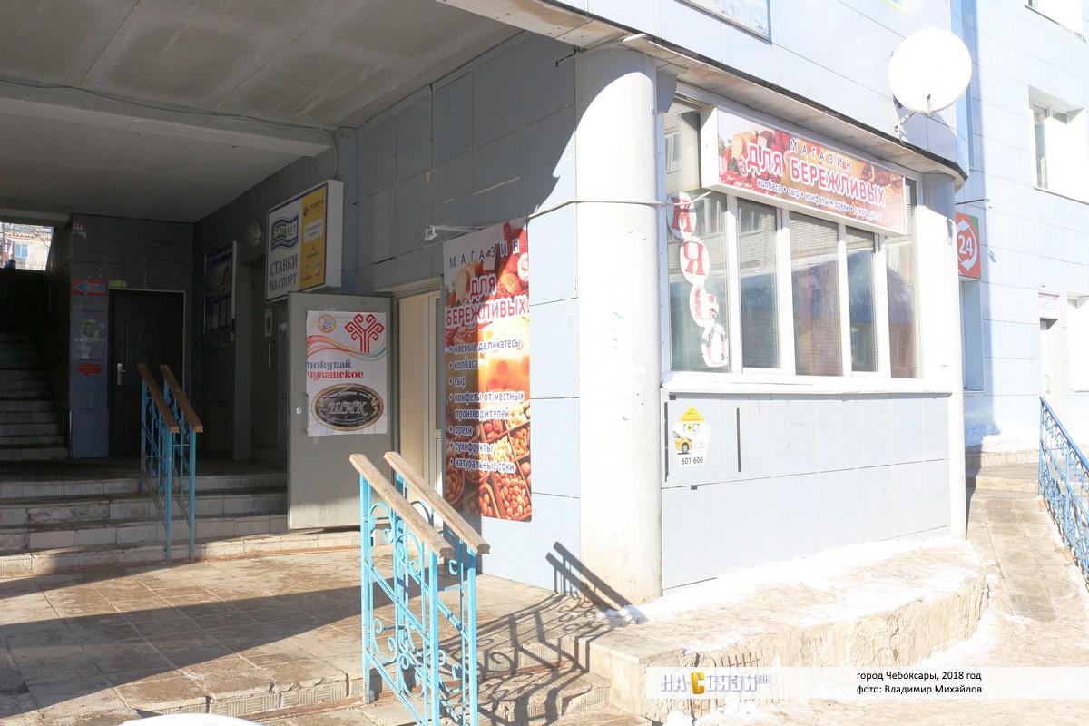 Пакет документов для получения кредита Улица Академика Королёва документы для кредита в москве Прянишникова улица