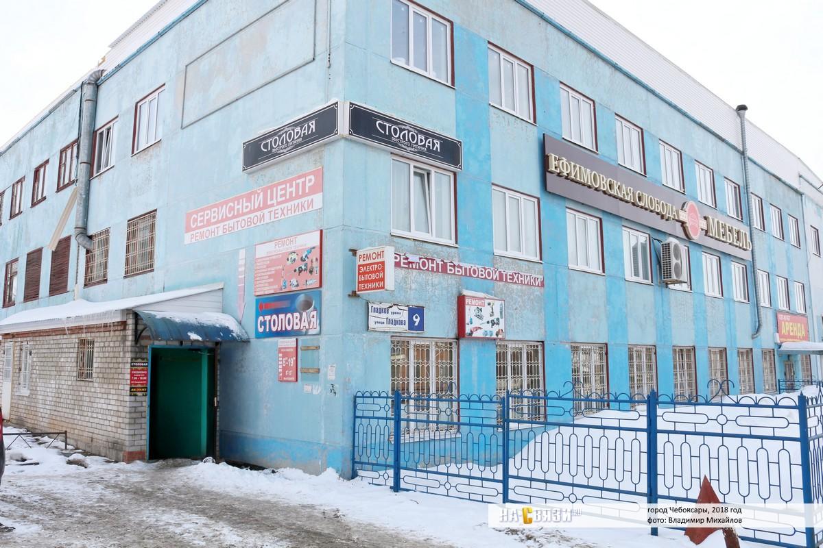 Плацентотерапия Улица Федора Гладкова Чебоксары самомассаж тела в домашних условиях
