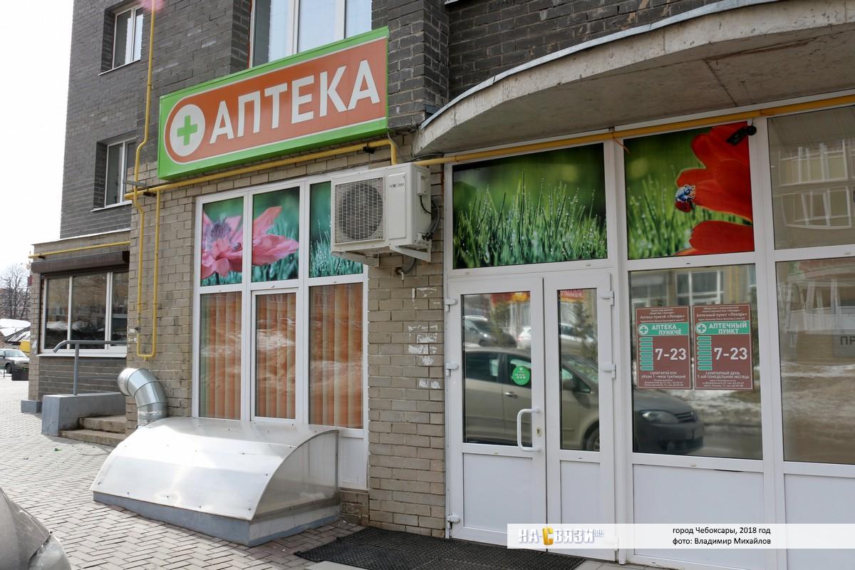 Ботокс Площадь Республики Чебоксары фотоэпиляция цены одесса