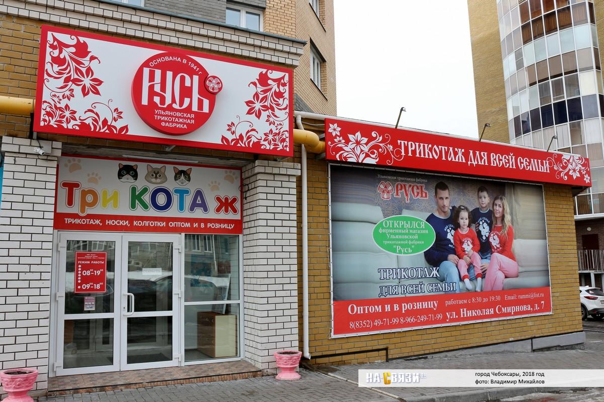 Cocaine пробы Пенза Трамал приобрести Октябрьский