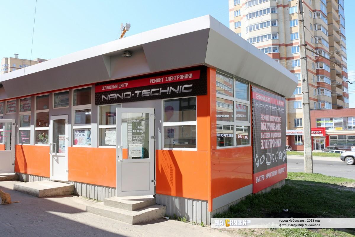 Ремонт телефона чебоксары - ремонт в Москве ремонт сенсор телефона самсунг s5230