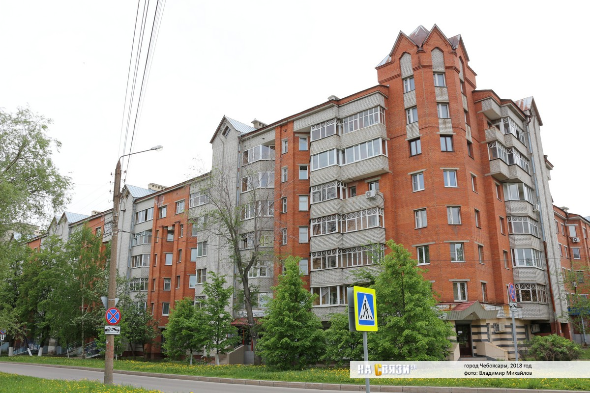 Коммерческая недвижимость чебоксары а коммерческая земля недвижимость