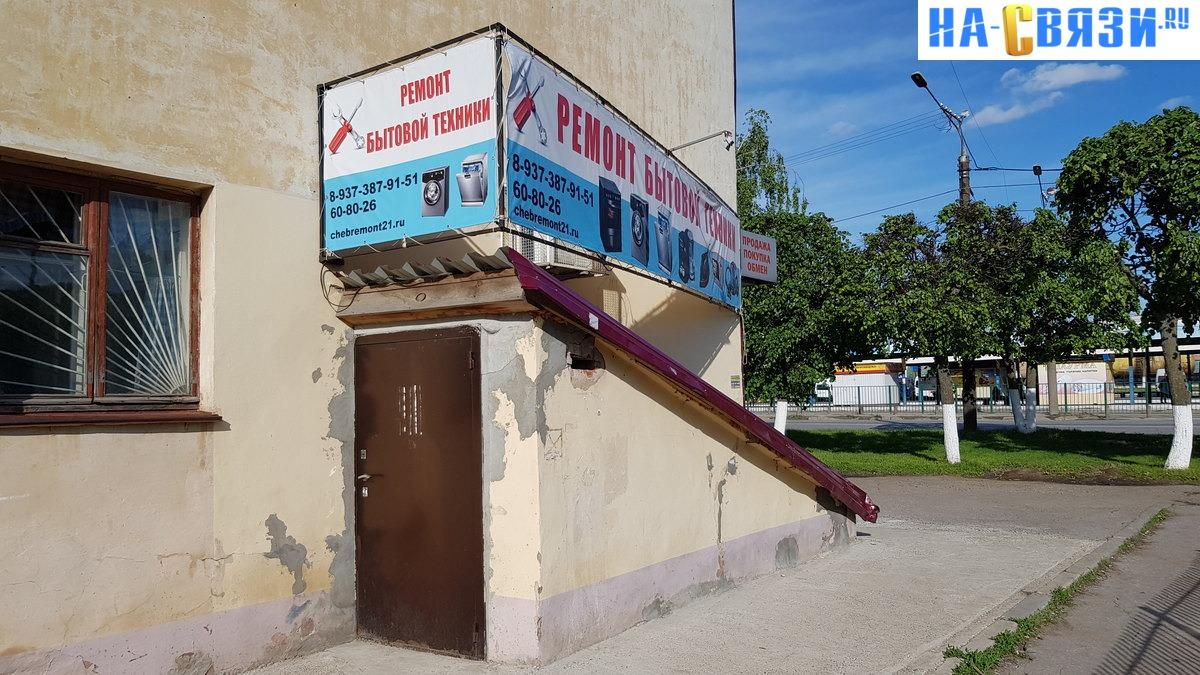 Ремонт видеокамеры в воскресенье - ремонт в Москве panasonic dmc tz25 - ремонт в Москве