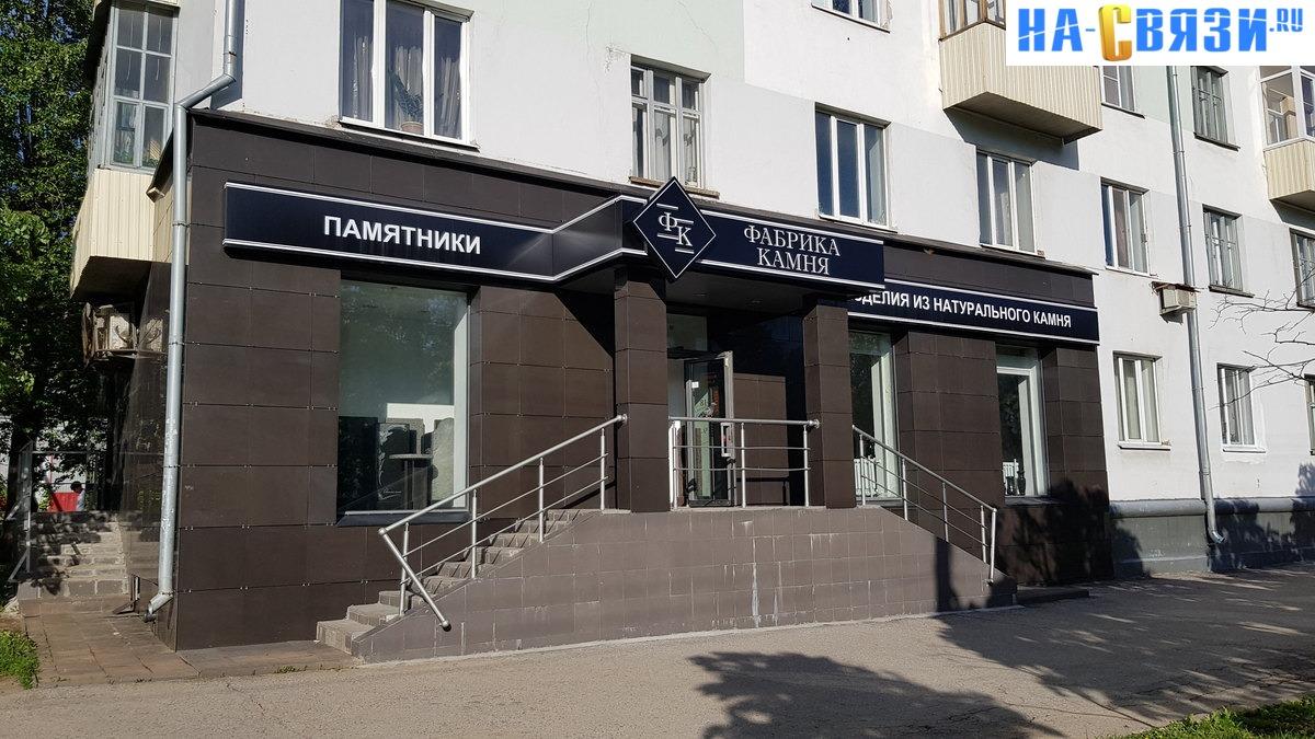 Данила мастер чебоксары памятники памятники в москве недорого Прокопьевск