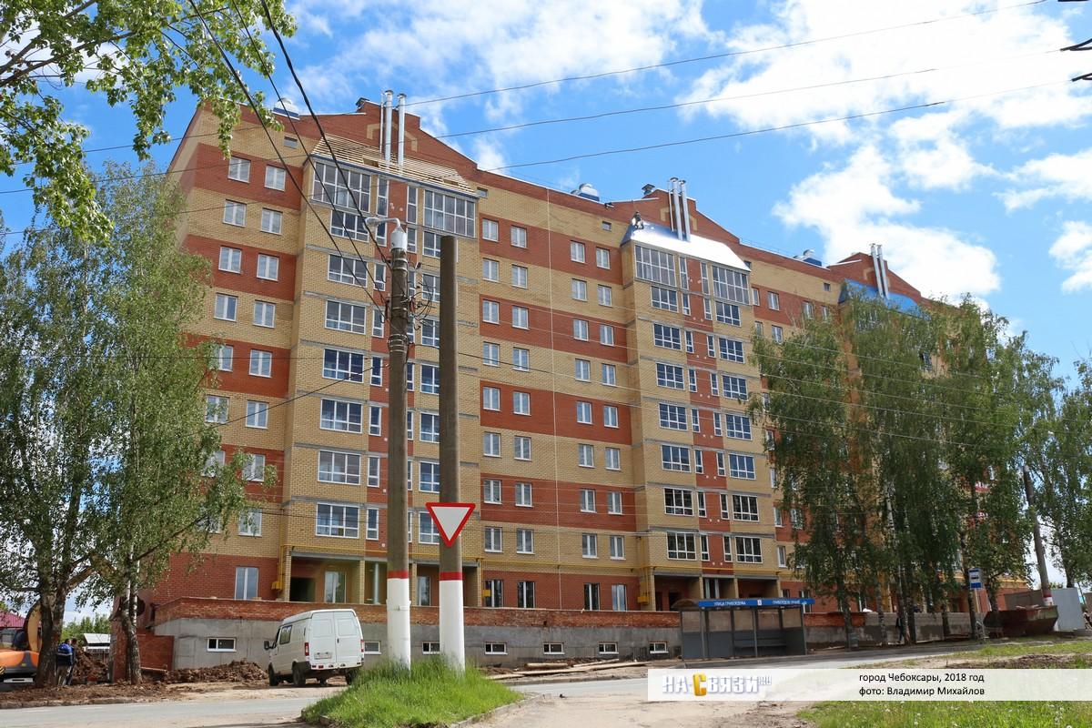 Мефедрон онлайн Челябинск