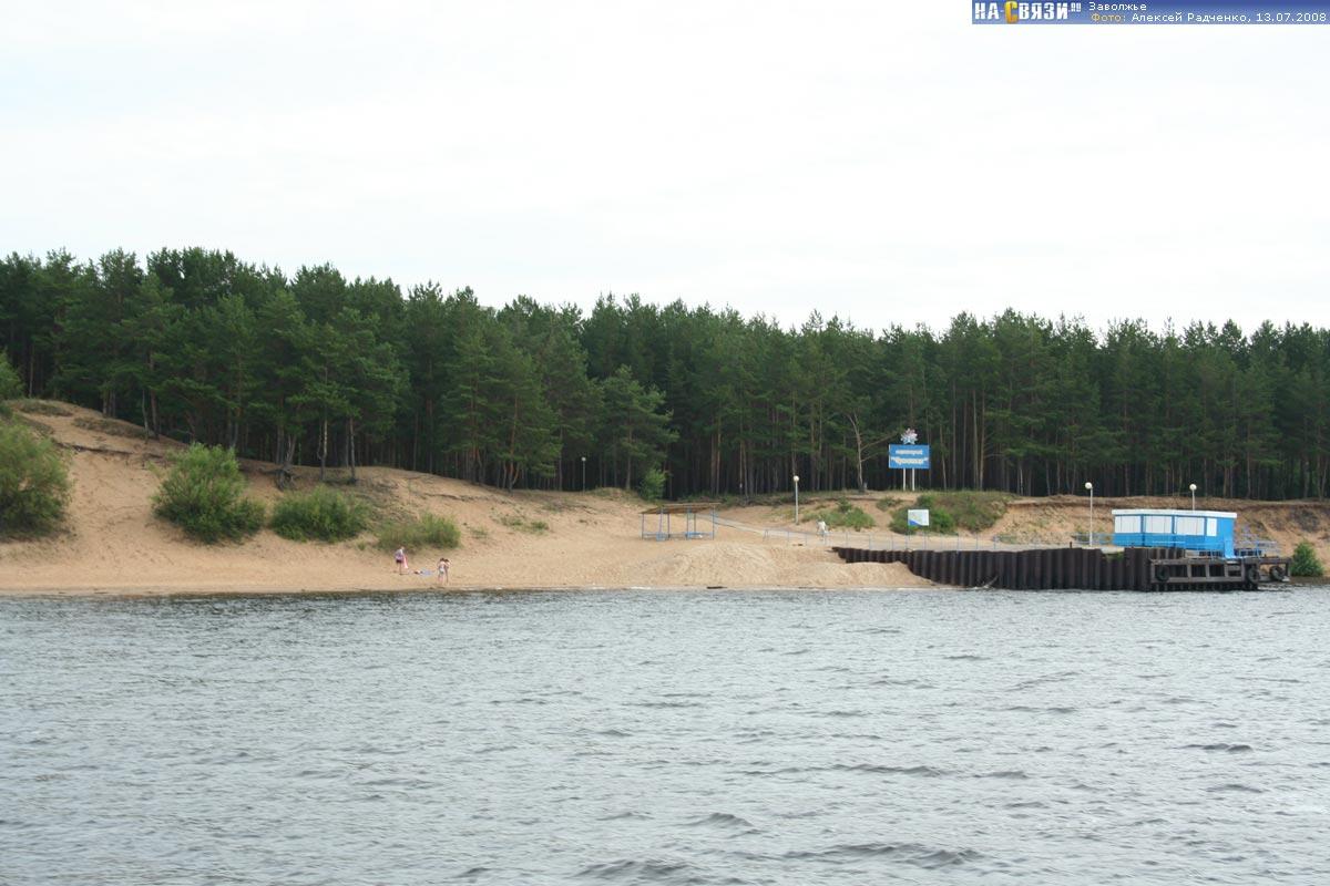 вручение государственных фото с пляжей чувашии возникает