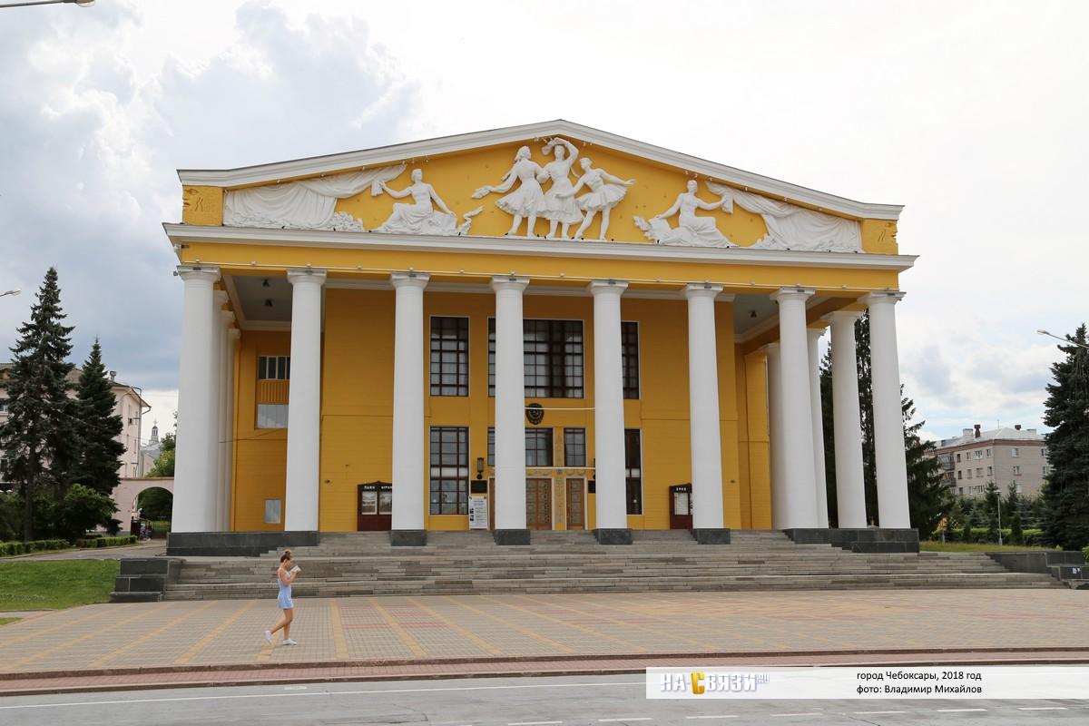 Афиша театров чебоксары 2017 габит мусрепов театры афиша