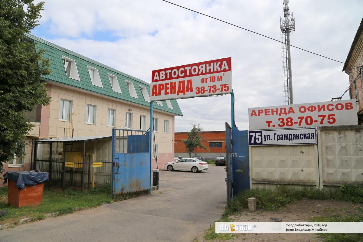 Арендовать офис Чебоксарская улица аренда коммерческой недвижимости в нахабино