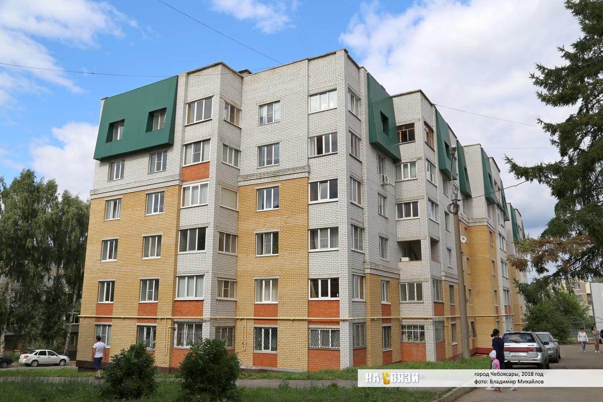 Устав КУ Центр занятости населения города Чебоксары Минтруда Чувашии.