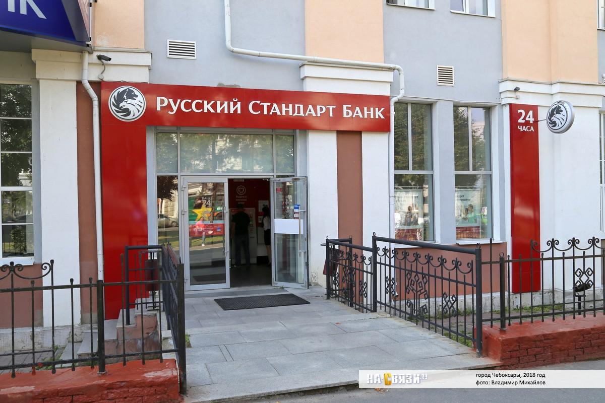 Кредит для малого бизнеса в сбербанке условия в 2020 году