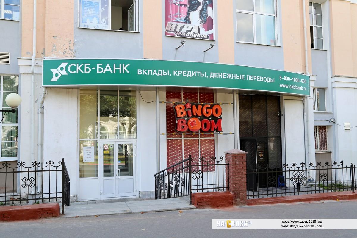 Реальные встречи знакомства чебоксары forum полина максименко