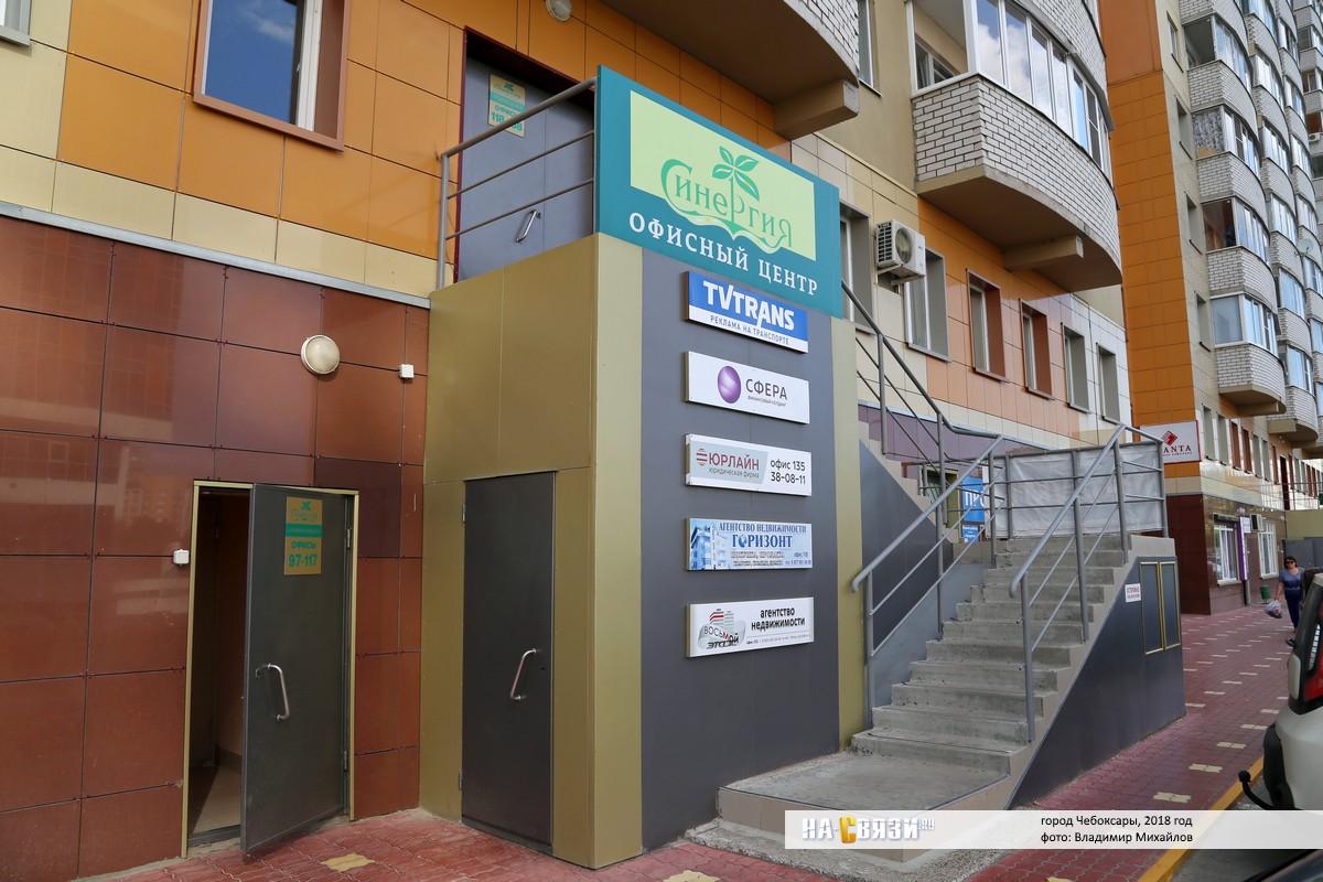 улица Ярославская 72 - Чебоксары (Жилой дом) 64568d50495
