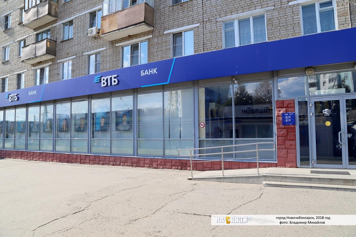 Сбербанк взять кредит наличными без справок и поручителей 100000