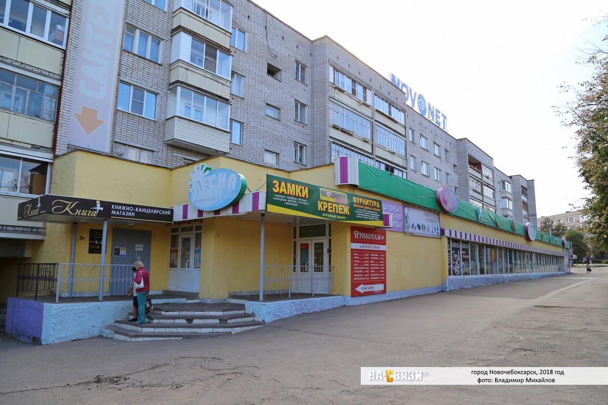 улица Советская 7 - Новочебоксарск (Жилой дом) 160a57f9cfb