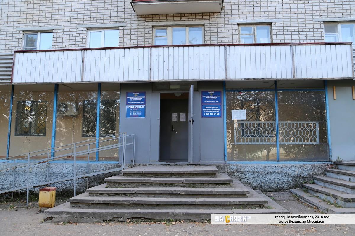Новочебоксарский бетон купить цветной цемент в москве