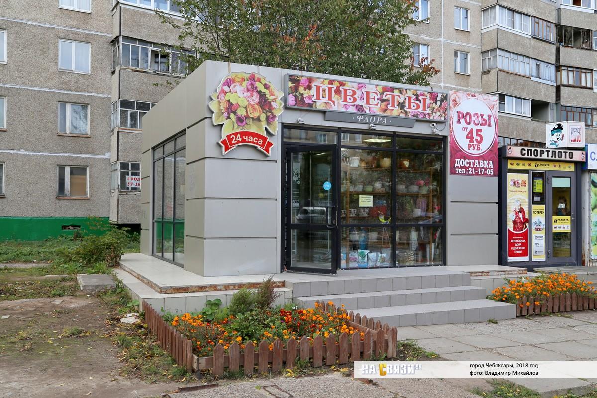 Букеты украшения цветов в городе чебоксары круглосуточно доставка