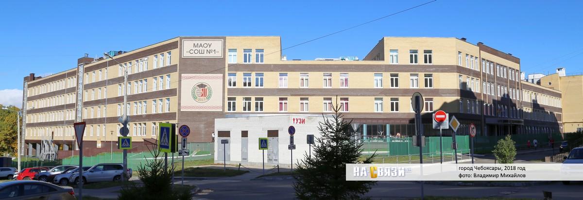 В девяти образовательных учреждениях Чувашии выявили больных коронавирусом - Новости