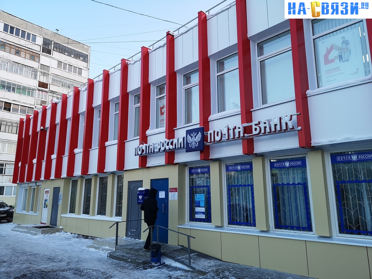 Почта банк в чебоксарах взять в кредит кредит онлайн тула