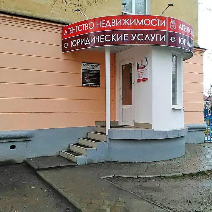 """Агентство недвижимости """"ИнвестроГрупп"""""""