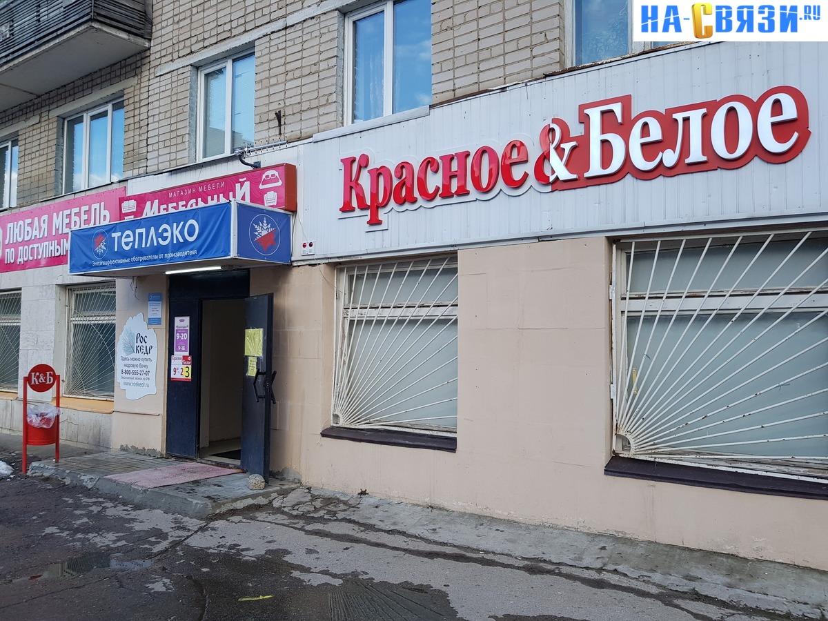 Магазин Кб Рядом Со Мной На Карте