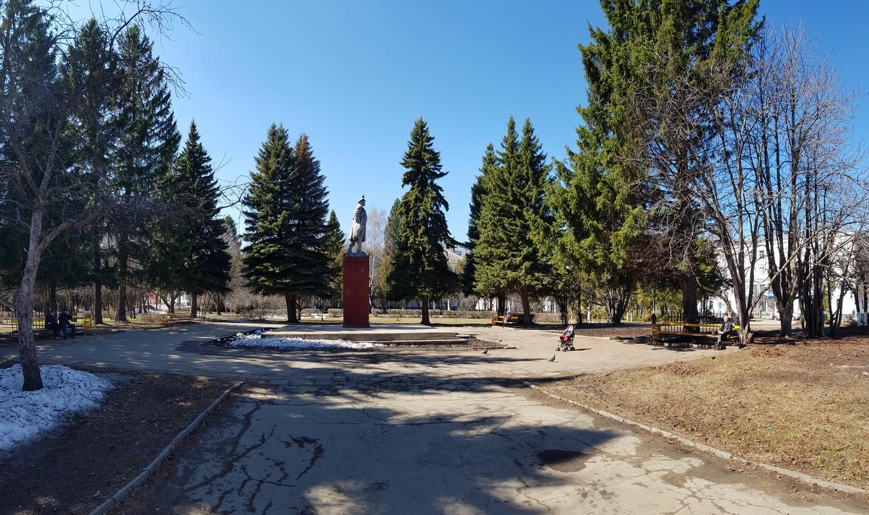 Белгород поселок красная яруга фото правила