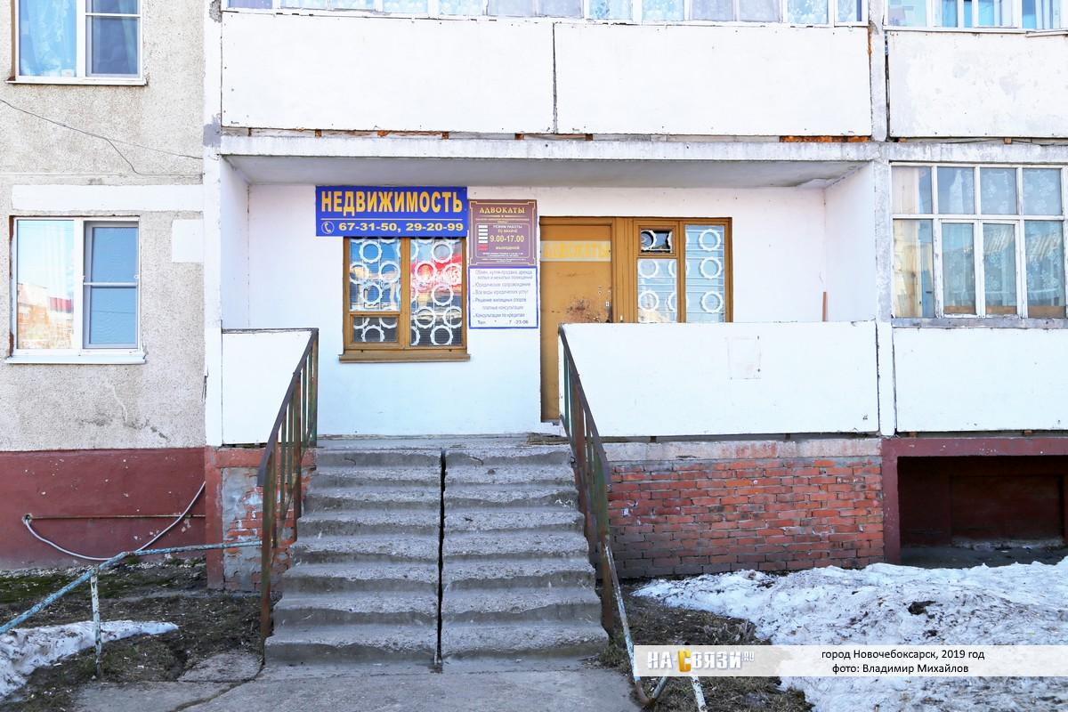 юридическая консультация новочебоксарск бесплатно