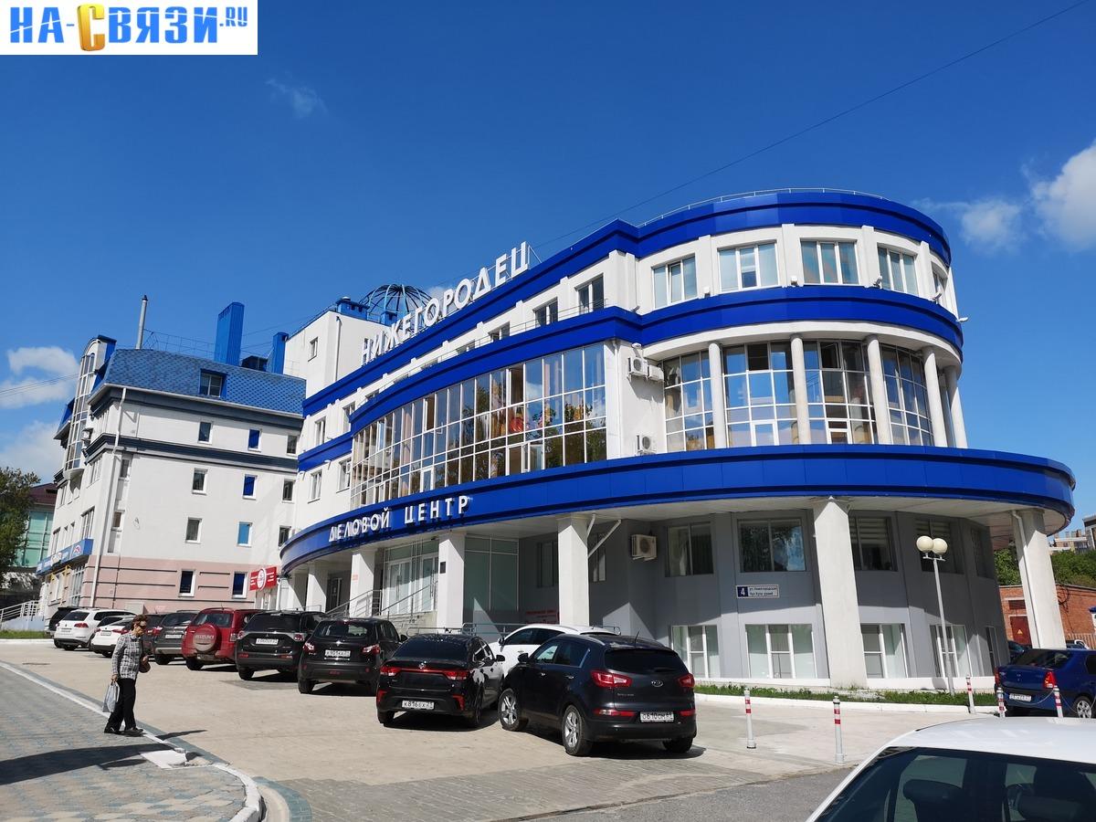 Чебоксарский элеватор чебоксары вакансии кувандыкский элеватор оренбургская область