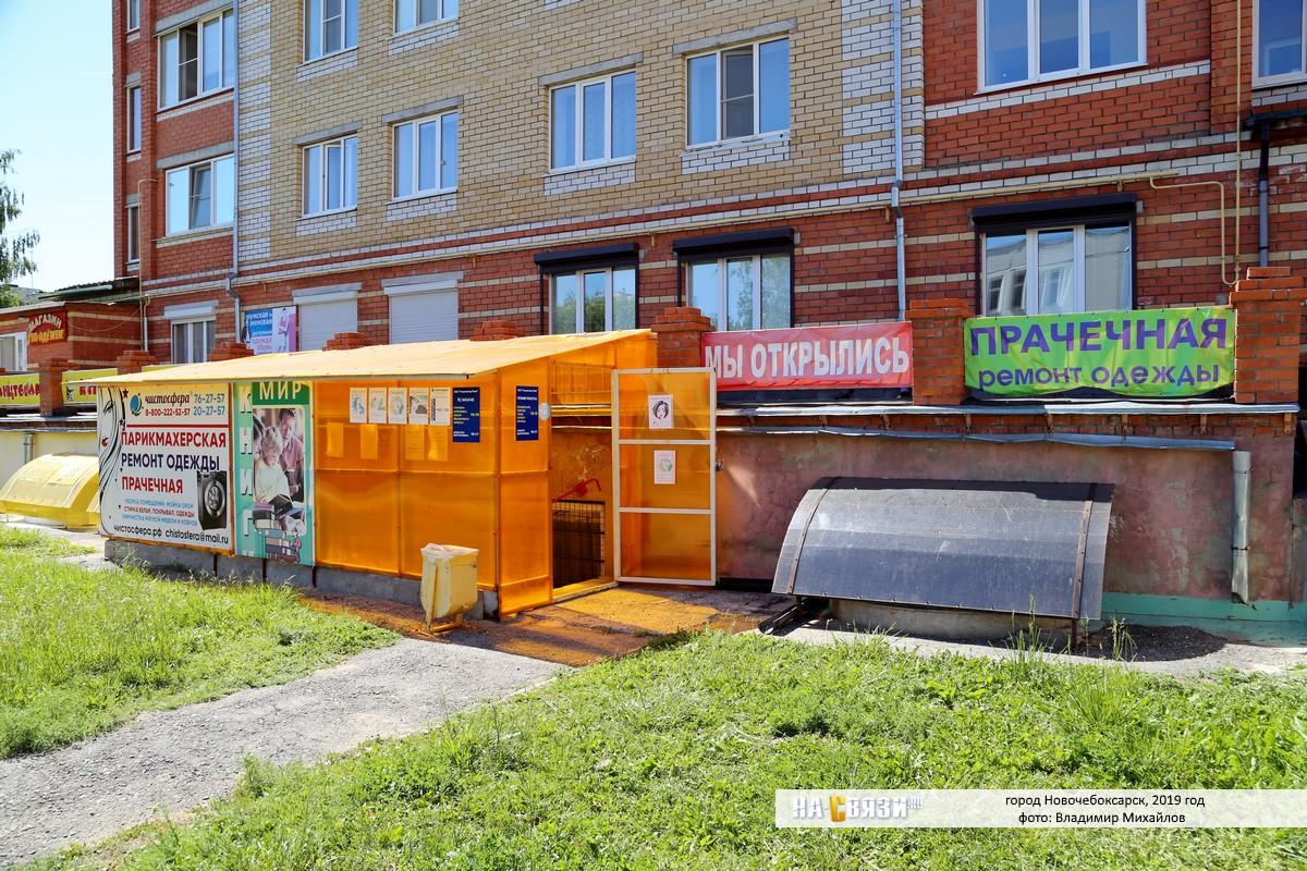 Оптимизация сайта Новочебоксарск агенство по раскрутке сайта Сокольническая площадь