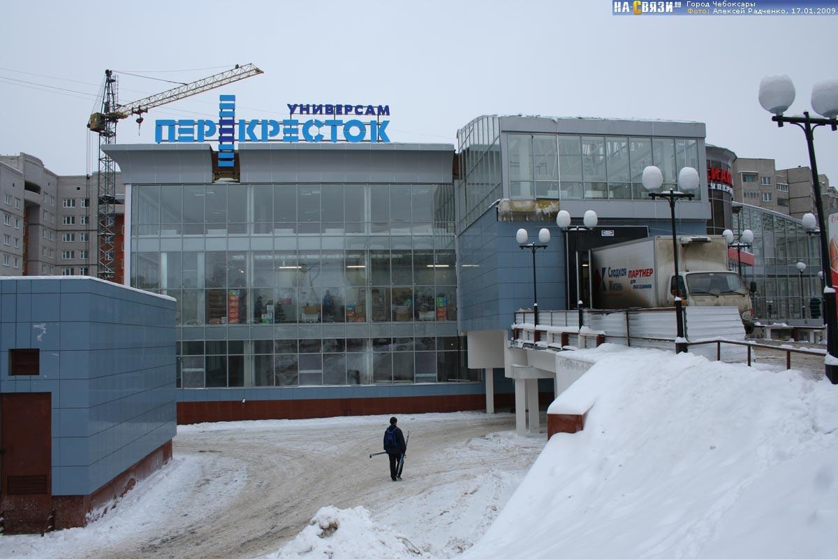 Проспект Мира, 82В - Чебоксары - CHEB ru