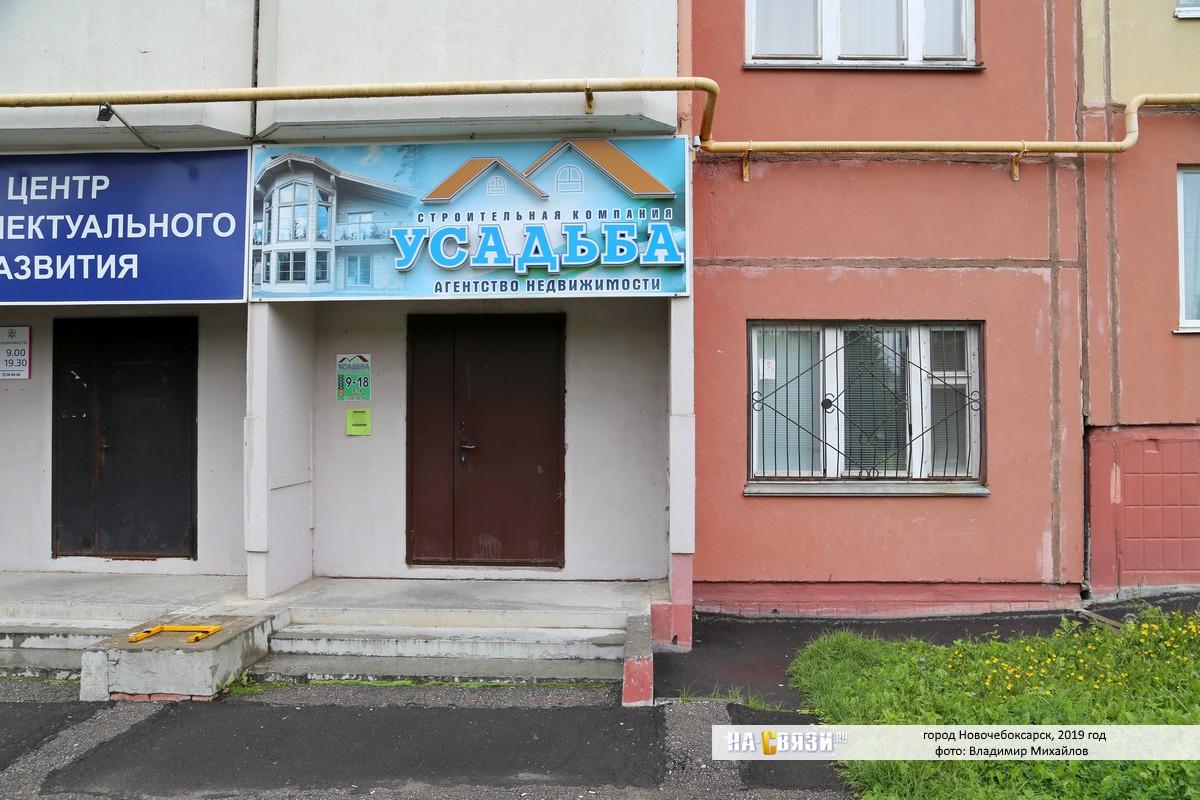 юридическое сопровождение сделки с недвижимостью форум