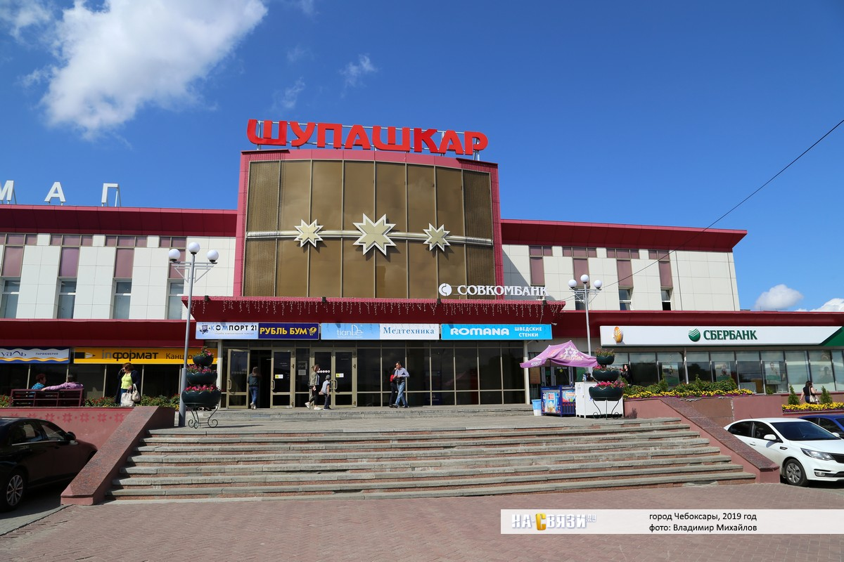 онлайн трейд график работы взять кредит наличными с любой кредитной историей в москве