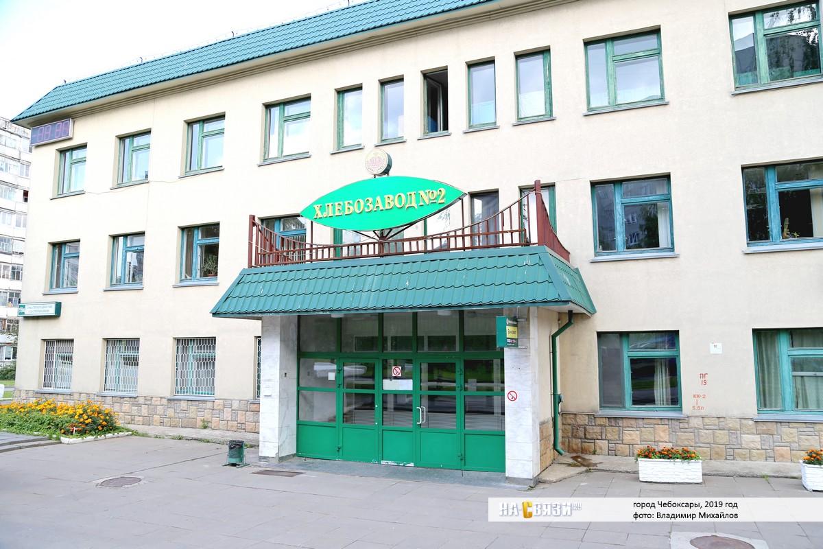 Чебоксарский элеватор чебоксары вакансии курсовые конвейера