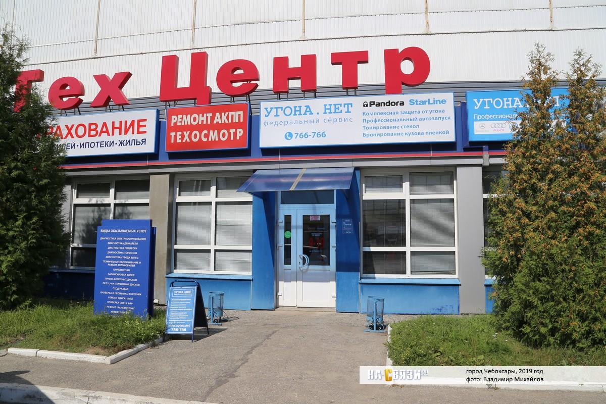 Реклама на авто за деньги чебоксары актион автосалоны москва