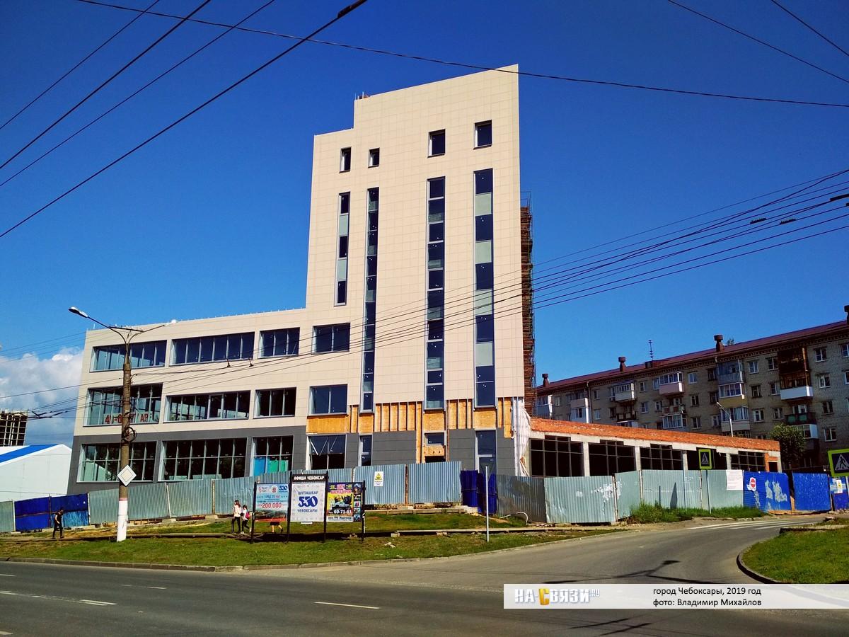 Фото здания читаэнерго