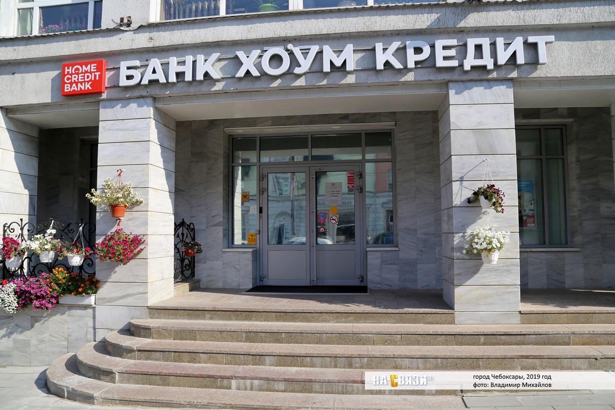 кредитная карта срочно россия